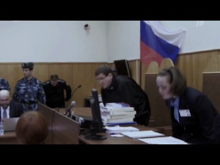 Суд над В.В. Путиным. Прямая трансляция из зала суда Первым Каналом.