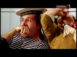 Поющие трусы - Тазик оливье (смешной клип)