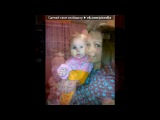 «моя маленькая доча» под музыку TONY IGY - Its Lovely! Очень красивая музыка! Транс. Picrolla
