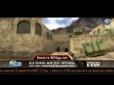 WESgg Cyber School13
