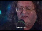 Александр Градский - Песня (Я понимаю, что весна)