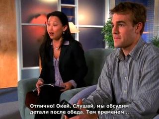 Бухта Доусона 6 сезон 17 серия с субтитрами