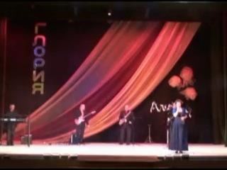 25.03.12 Отчётный концерт Глория и Алекс-Бэнд 1ч