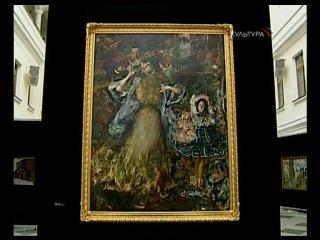 Пятое измерение. Русское искусство 19 - 20 веков