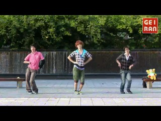 Fukkireta Dance【ゲイラン】おちゃめ機能を感&