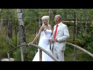 Свадебный клип Юлия и Максим