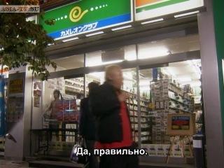 Gokusen [TV-1] / Гокусэн - 10 серия (субтитры)