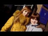 «Время учебы:)» под музыку Любовные истории - [..♥Школа, школа, я скучаю♥..]. Picrolla