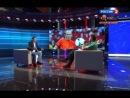 Евро-2012. Дневник чемпионата / Выпуск 3 / 09.06.2012