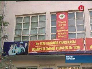 2011, окт 31 - Итоги выборов в Киргизии