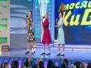 КВН 2012. Раисы Песня про Евровидение