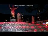 Турция Мармарис 2011 под музыку A.Keys feat Jay-Z - New York (OST Секс в большом городе 2)(10 июня 2010). Picrolla