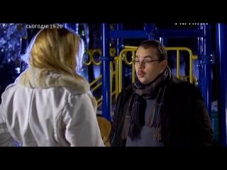 Алиби-надежда, алиби-любовь (2012) SATRip Фильмы онлайн www.lyoshen.ru