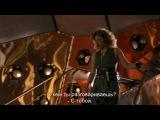 WOF ♦ Доктор Кто / Doctor Who 6 сезон 15 серия 4 часть