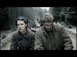 Наркомовский обоз (3 Серия) Лицензия