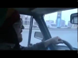 класно в пензе растаманы поют песни едя на москвиче тундре=)