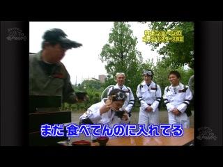 gaki no tsukai #905 (2008.05.25)