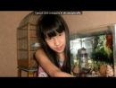 «я у лучшой подруге дома**********» под музыку Ханна Монтана - Rock Star. Picrolla