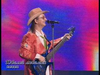 Ариэль - В краю магнолий (Песня Года 2004 Отборочный Тур, Юбилеи Любимых Песен)