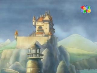 Истории папы Кролика. Тайны старого маяка