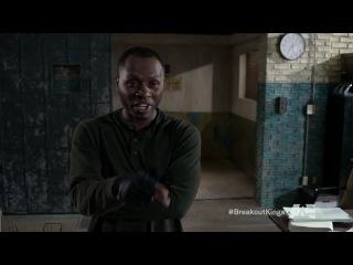 Короли Побега / Breakout Kings (сезон 2) серия 10 Финал / Шадинский