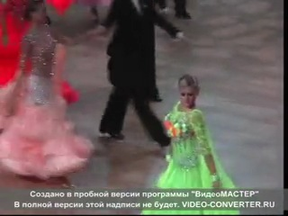 Киев-Опен 2012
