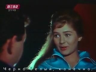 Классика югославского кино -