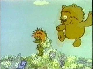 Трям, Здравствуйте! Ежик и медвежонок песня : Облака белогривые лошадки...