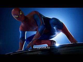 Новый Человек-паук The Amazing Spider-Man 2012