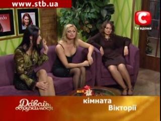 Как Настя решила мужа найти ! ))