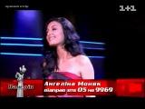 Ангелина Моняк - Финал 29.04.2012