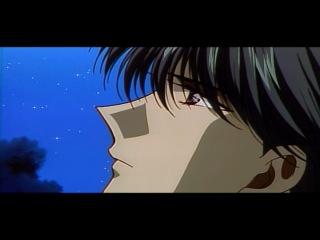 OVA-1| Таинственная игра / Fushigi Yuugi / Mysterious Play - 3 серия (Озвучка)