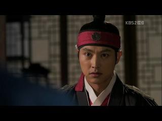 Возлюбленный принцессы / Любовь принцессы / Gongjooeui Namja / The Princess Man [05/20] озвучка