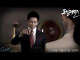 клип на дораму Королевская семья / Royal Family. Lim Jung Hee - If you turn back time [Royal Family OST].