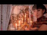 «НОВЫЙ ГОД=)» под музыку Новогодние песни-пародии (Мурзилки International) - С Новым Годом,народ! С Новым Годом, страна!.... Picrolla