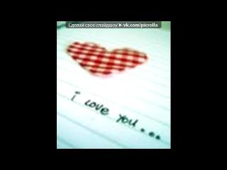 «ето мило*) да я ваниль....» под музыку SK feat. Shami - Запомни I love you.Пойми что I need you (NEW 2011). Picrolla