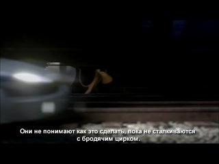 О съемках мультфильма (русские субтитры)