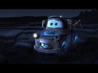 Тачки: Байки Мэтра (Cars: Mater's Tall Tales) - Неопознанный Летающий Мэтр