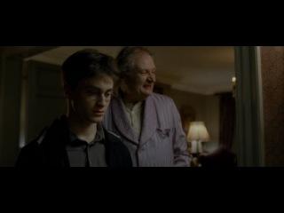 Гарри Поттер и Особая Уличная Магия [Отрывок #2] [Перевод Гоблина от Gremlin]