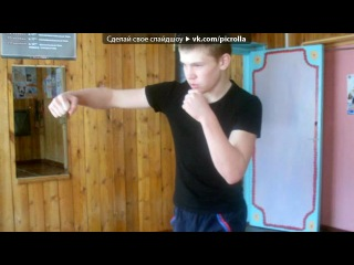 «боксёры» под музыку Рокки Бальбоа (OST) - бокс бой бей. Picrolla