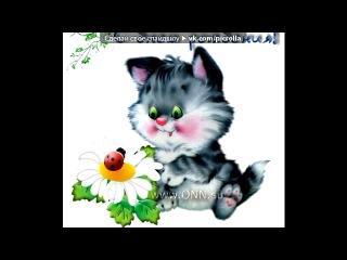 «С Днем Рождения!!!!!» под музыку Ирина Алегрова - С днём рожд