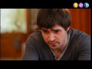 Дневники темного / Щоденники темного, (2 сезон: 9 серия) 2012