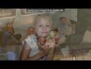 «Лазаревское 2012» под музыку Доминик Джокер - Если Ты Со Мной. Picrolla