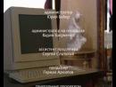 Барин 2007 DVDRip