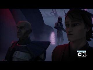 Звездные войны: Войны клонов | Star Wars: The Clone Wars - 4 сезон 7 серия [Озвучка: LostFilm]