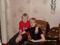 Наталья Гурьева(петрова), 9 августа 1991, Улан-Удэ, id123482671