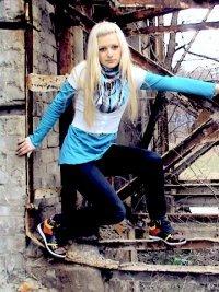 Анна Мартыненко, 8 сентября , Москва, id88737916