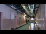 «тюрьмы...зоны....(Русские)» под музыку Dj Episkop-Моцарт - Реквием по мечте (классика в современной обработке). Picrolla