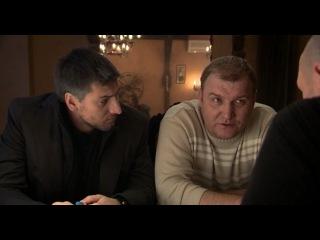 Ментовские войны (6 сезон) Серия 1