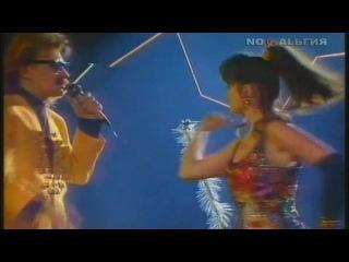Игорь Николаев и Наташа Королева - такси
